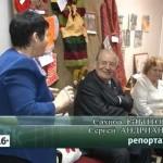 Выпуск новостей Белорецка от 28 ноября