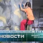 Выпуск новостей Белорецка от 29 ноября