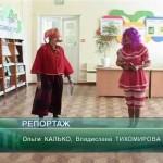 Выпуск новостей Белорецка от 3 апреля