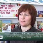 Выпуск новостей Белорецка от 30 марта