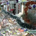 Выпуск новостей Белорецка от 30 декабря
