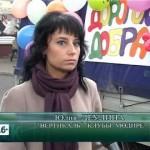 Выпуск новостей Белорецка от 30 сентября