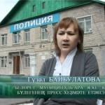 Выпуск новостей Белорецка от 31 мая. На башкирском языке