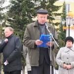 Выпуск новостей Белорецка от 4 мая