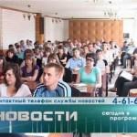 Выпуск новостей Белорецка от 5 июля