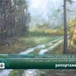Выпуск новостей Белорецка от 6 ноября