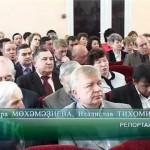 Выпуск новостей Белорецка от 7 мая. На башкирском языке