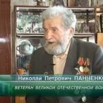 Выпуск новостей Белорецка от 8 мая