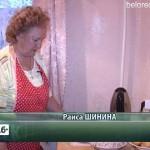 Выставка и кулинарный конкурс в Белорецком отделении ВОИ
