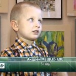 Выставка картин юных художников