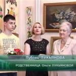 Выставка художницы Ольги Лукьяновой.