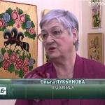 Выставка Ольги Лукьяновой