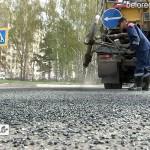 Ямочный ремонт дорог