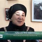 Юбилей газеты «Белорецкий рабочий» и выставка Н. Панченко