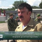 Юные десантники Белорецка - лучшие в республике