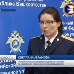 Задержано двое подозреваемых в убийстве девушек из Белорецка