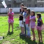 Закрытие детской дворовой площадки