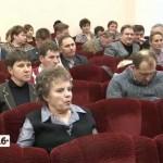 Заседание Белорецкого отделения «Единой России»