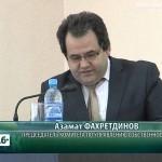 Заседание районного Совета депутатов
