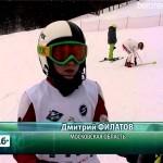 Завершились Всероссийские соревнования «Олимпийские надежды России»