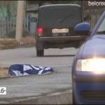 Жертва пьяного водителя