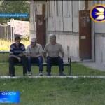 Житель Белорецкого района не может оформить инвалидность