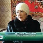 Житель Магнитогорска ищет родных в Белорецке