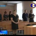 Жительницу Белорецкого района осудили за незаконную регистрацию иностранцев из Узбекистана