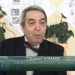 Зональный конкурс самодеятельных композиторов «Золотой пояс»