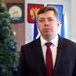 Новогоднее поздравление главы администрации муниципального района Белорецкий район В.Г.Миронова