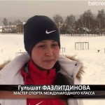 Надежда на будущее — Гульшат Фазлитдинова