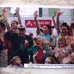 """Награждение победителей конкурса """"Социальный портрет пожилого человека"""""""