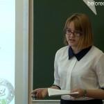 Научно-практическая конференция среди школьников