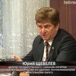 Прием граждан депутатом Госсобрания Ю. Щевелевым