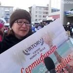 Салон кожи и меха «Viktory» провел розыгрыш призов