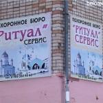 Демонтаж рекламных конструкций на стенах жилых домов