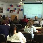 Обучающий семинар для налогоплательщиков