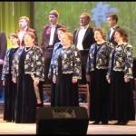 Концерт, посвящённый творчеству Евгения Мартынова в ГДК г. Белорецка