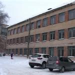 Молодежный центр досуга переехал в новое здание