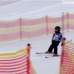 Соревнования по горным лыжам памяти погибших воинов — интернационалистов