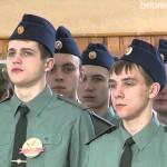 Военно-спортивный слет мальчишек «Готов служить России»