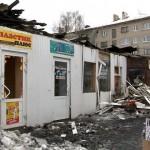 Выпуск новостей Белорецка от 25 февраля