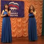 Выпуск новостей Белорецка от 29 февраля