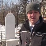 27 марта — День внутренних войск МВД России. Открытие стелы