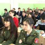 """Межрегиональный форум """"Образование будущего"""""""