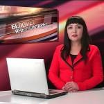 Выпуск новостей Белорецка от 7 марта