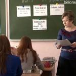Александра Миткалёва - «Лучший преподаватель года»