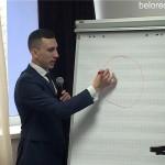 Бизнес — тренинг «Лидерство и переговоры»