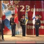 Концерт ко Дню защитника Отечества в ГДК