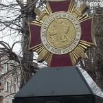 Открытие монумента в честь сотрудников внутренних войск